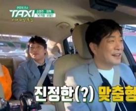 손현주, 연예계 사모임 '낯가림' 유지 비결은?