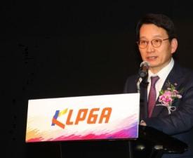 호반건설 김상열 회장 KLPGA 신임 회장 취임