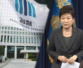 박근혜 전 대통령 구속영장 청구, 검찰에 비난 총알 쏜 정치인 누구?