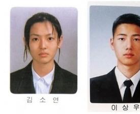 """이상우 김소연 결혼 앞두고 졸업사진 공개…""""2세 외모가 보이네"""""""