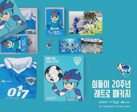 [K리그 클래식 개막] 관전 포인트: 복귀팀, 해외파 그리고 유니폼