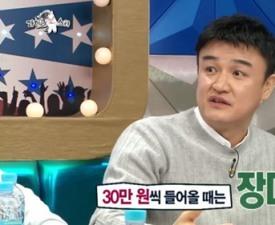 박중훈의 '비와 당신' 가창료가 이 정도?…'장마철엔 더 대박'