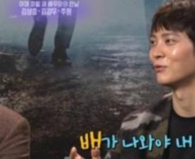 """5월 13일 팬미팅 주원, 이상형은 """"배 나온 여자""""...보아는?"""