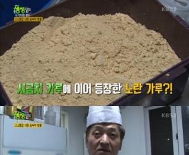 '생생정보' 순두부짬뽕, 고소한 맛의 비결은 '시금치가루 콩가루'