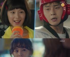 """'쌈, 마이웨이' 김지원 상여자 vs 애교녀, 현실은? """"난 푸딩같아"""""""