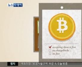 """[네티즌의 눈] 이더리움·비트코인 """"월급도 이더리움으로 주셔도..."""""""