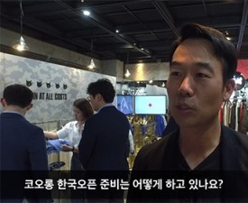 [불쑥인터뷰] 코오롱 한국오픈_왁 품평회에서 만난 나상욱