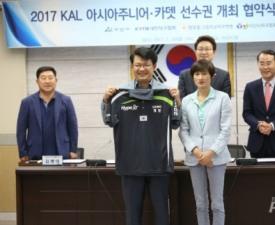 [탁구] 아시아주니어선수권, '북한 참가는 아직...' 29일 개최 협야식