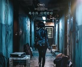 [현장;뷰] '악녀', 김옥빈 정병길 감독의 처절한 도전(종합)
