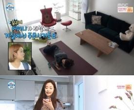 김사랑, 바닥에 누워 TV보는 모습도 여신급일까?