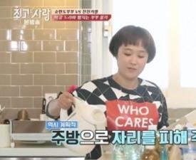 """송은이 향한 김영철의 솔직한 고백 """"남 주긴 아깝고 결혼하긴 손해보는 느낌"""""""