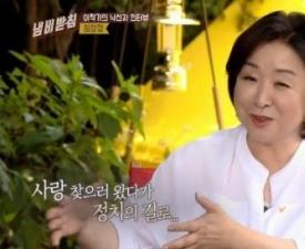 """'냄비받침' 심상정 대표 돌직구 끝판왕 """"잃을 게 없다"""" 걸크러쉬 매력"""