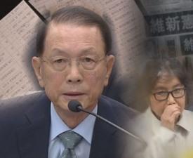 """[네티즌의 눈] 김기춘 블랙리스트 끝까지 모르쇠…""""역사가 말해줄 것"""""""