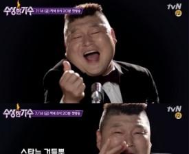 가수로 변신한 강호동?…'수상한 가수' 티저부터 궁금증 폭발