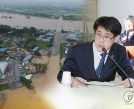 자유한국당 제명에도 바뀌는 건 없다? 외유 도의원들 식지 않는 논란