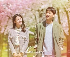 '프듀2' 타카다 켄타 , '무궁화꽃이 피었습니다' OST 참여..26일 발매