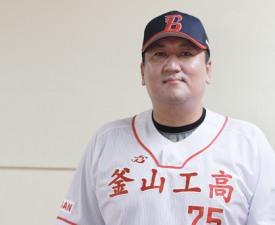 [정아름의 아마야구 人덱스] (21) '레전드의 감독 분투기' 부산공고 이승학 감독