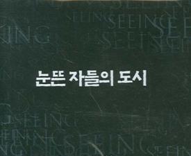 [스포츠 타타라타] 한국체육은 '눈 뜬 시각장애인'