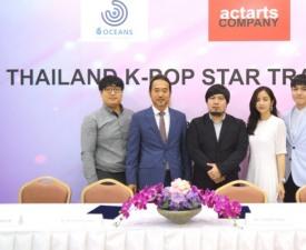 식스오션스, 태국서 첫 글로컬 오디션, 보이그룹 결성 서바이벌 프로그램 제작