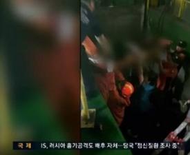 [네티즌의 눈] STX조선 사고로 4명 사망, 안타까움 더하는 이유