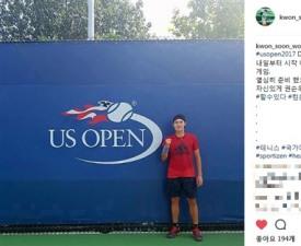 [테니스] 올해 마지막 그랜드슬램 US오픈 예선 대진 확정, 한국 4人 출격