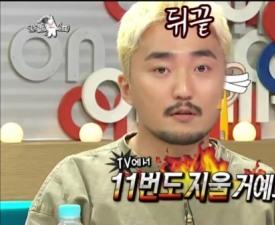 """'라디오스타' 유병재 """"채널에서 11번 지울 것"""" 뒤끝"""