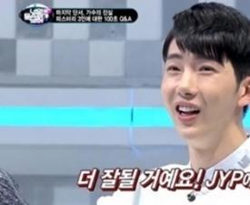 조권, 재조명 받은 JYP 디스 발언…뭐라고 했길래