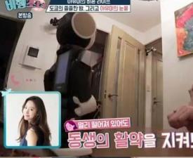 아유미, 18살 때 수십억 벌었다더니…일본 거주지 '작은 집서 외로움'
