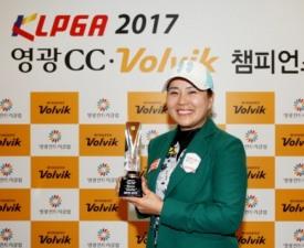 '3전4기' 정일미, 챔피언스 오픈 11차전서 '시즌 첫 승'