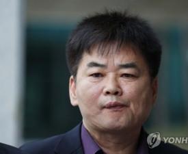 어버이연합 추선희 영장 기각한 오민석 판사, 논란 처음 아니다?