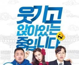 [씨네;리뷰] 코믹과 감동 '부라더'의 여유로운 줄타기