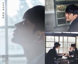'프듀2' 안형섭X이의웅, 본격 데뷔 초읽기..비주얼 폭발 콘셉트 포토 공개