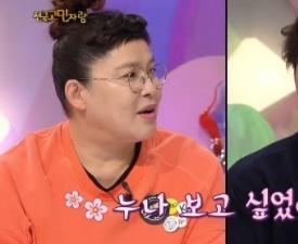 마이 리틀 베이비 오지호, 레전드짤의 주인공 이영자와 재회?