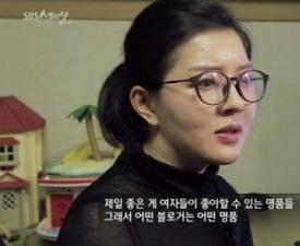 도도맘 김미나, 강용석 해명 외 '또다른' 비난받은 이유
