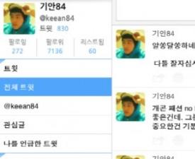 '나 혼자 산다' 박나래-기안84, 예언 적중한 6년전 인연은 무엇?