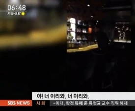 한화 김동선, 재조명 되는 과거 폭행사건…충격이었던 당시 CCTV