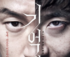 [현장;뷰] 예측불가 '기억의 밤', 장항준 감독의 빅픽처(종합)