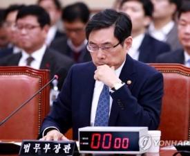 박상기 법무부 장관, 소년법 폐지 불가입장..논의 가능성은?