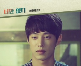 예이슬, 드라마 '꽃피어라 달순아' OST곡 '너만 없다' 공개