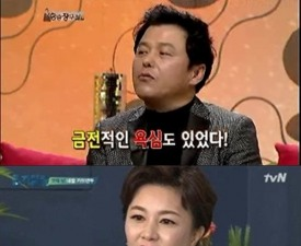 구창모·김혜선 억대 체금 체납..'인간쓰레기' 소리 듣고 은퇴한 사연 보니?