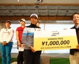 일본서 W지투어 호평, 스크린 골프 세계화 가능성