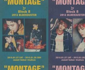 블락비, 비범·재효·피오 단독콘서트 개인포스터 공개 '눈부신 카리스마'