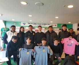 태국 프로축구 구단 공개 입단테스트, 4명의 선수 계약 체결로 마무리