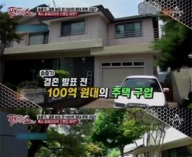송혜교 송중기와 깨볶는 신혼집 어떻게 생겼나 보니