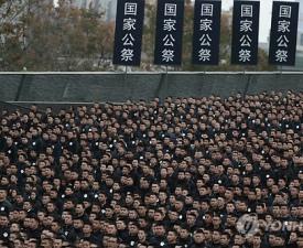 난징 대학살, 文대통령 발언이 가져올 파장