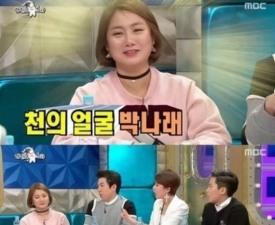 """인생술집 박나래, 방송불가급 주정에 이영자 """"미친 거 아냐?"""""""