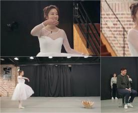'백조클럽' 아나운서 김주희, 우아한 발레 자태 엉뚱 예능감 '팔색조' 매력 발산