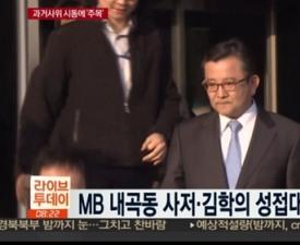 김학의 성접대 피해자가 검사한테 들은 충격의 말