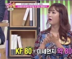 미세먼지 마스크, KF 수치 '역효과' 조심해야 하는 이유