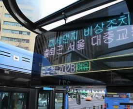 17일 서울 대중교통 무료…'뚜벅이' 근로자 위한 '두번째 선물'